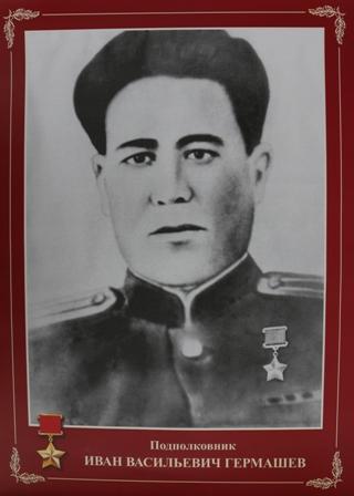 Герои Советского Союза - уроженцы Калмыкии