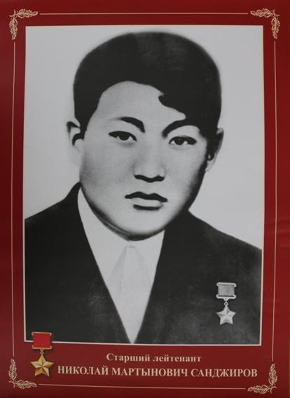 Биография героя советского союза лазарева георгия меркуловича